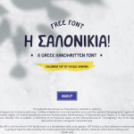 Saloniakia Display Font