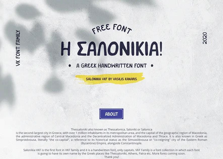 Saloniakia Display Font-1