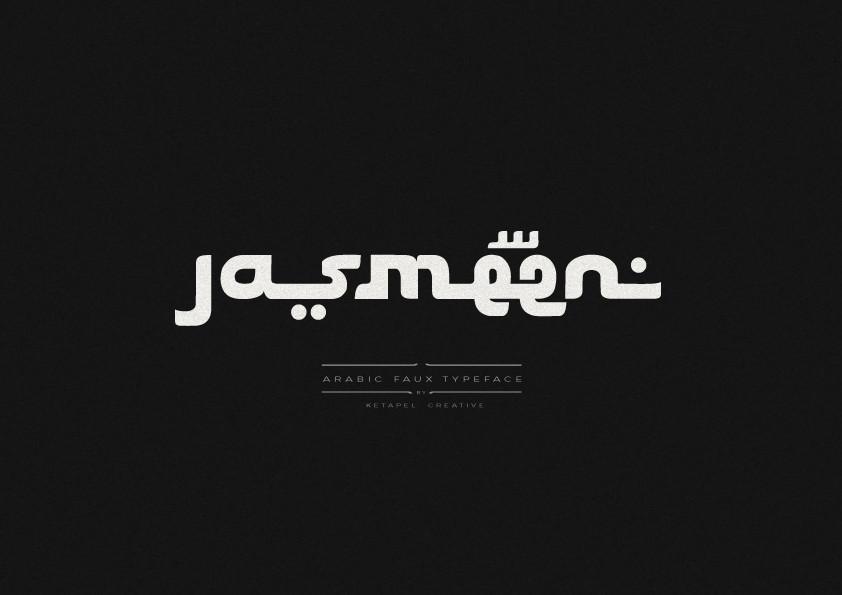 Jasmeen Arabic Display Font -1