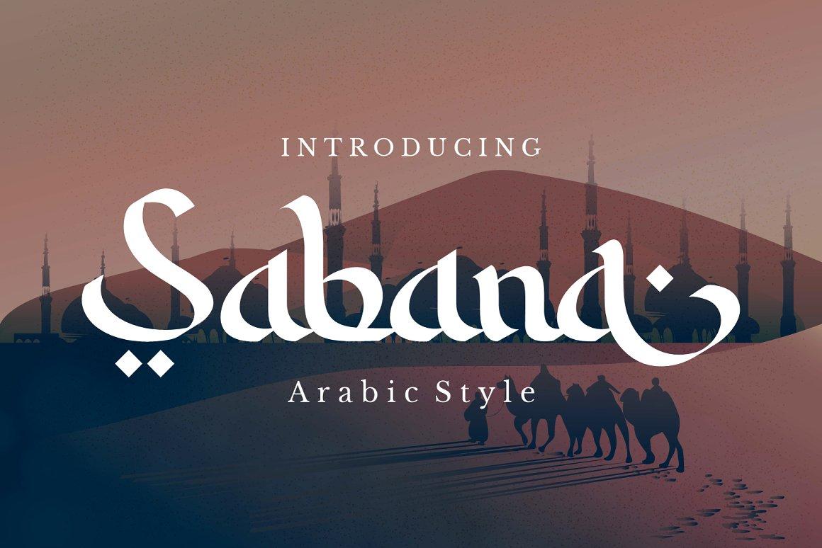 Sabana Arabic Style Font -1