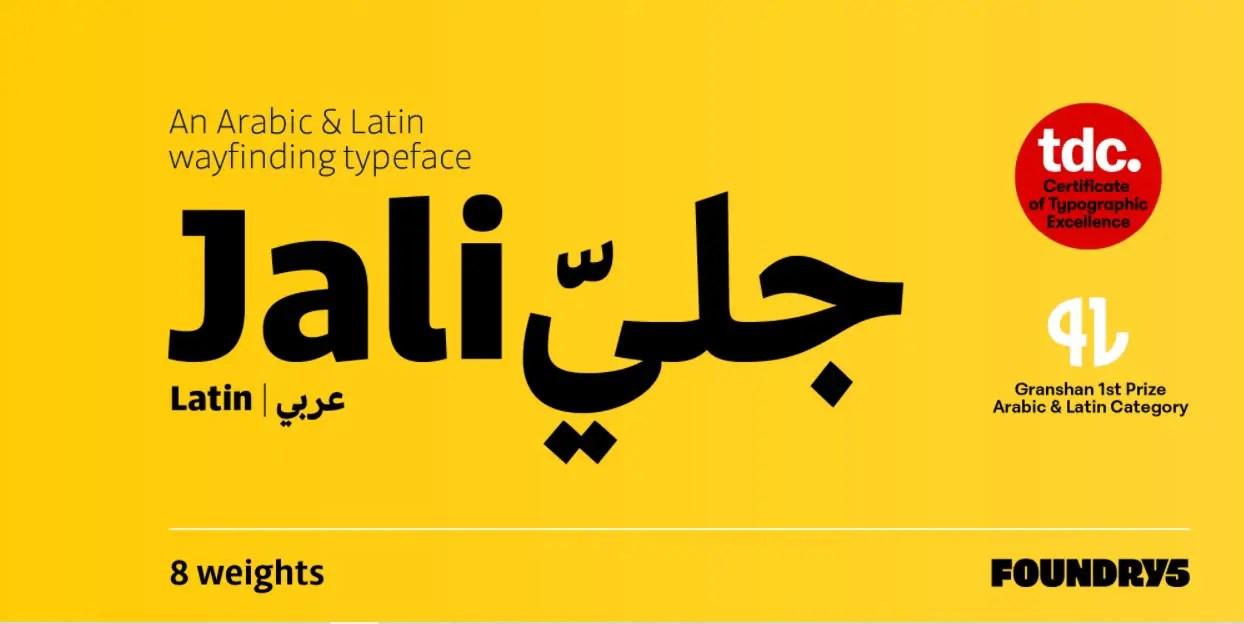 Jali Arabic Font Family -1