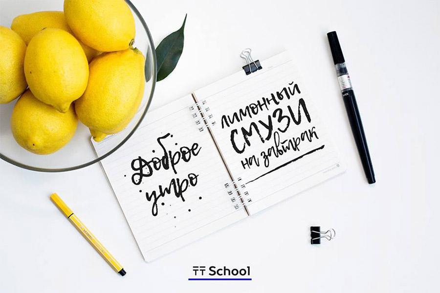 lemon-tuesday-handwritten-font-1