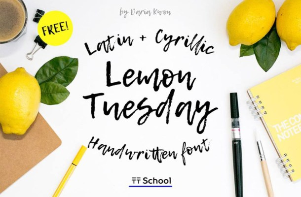 Lemon Tuesday Handwritten Font Free