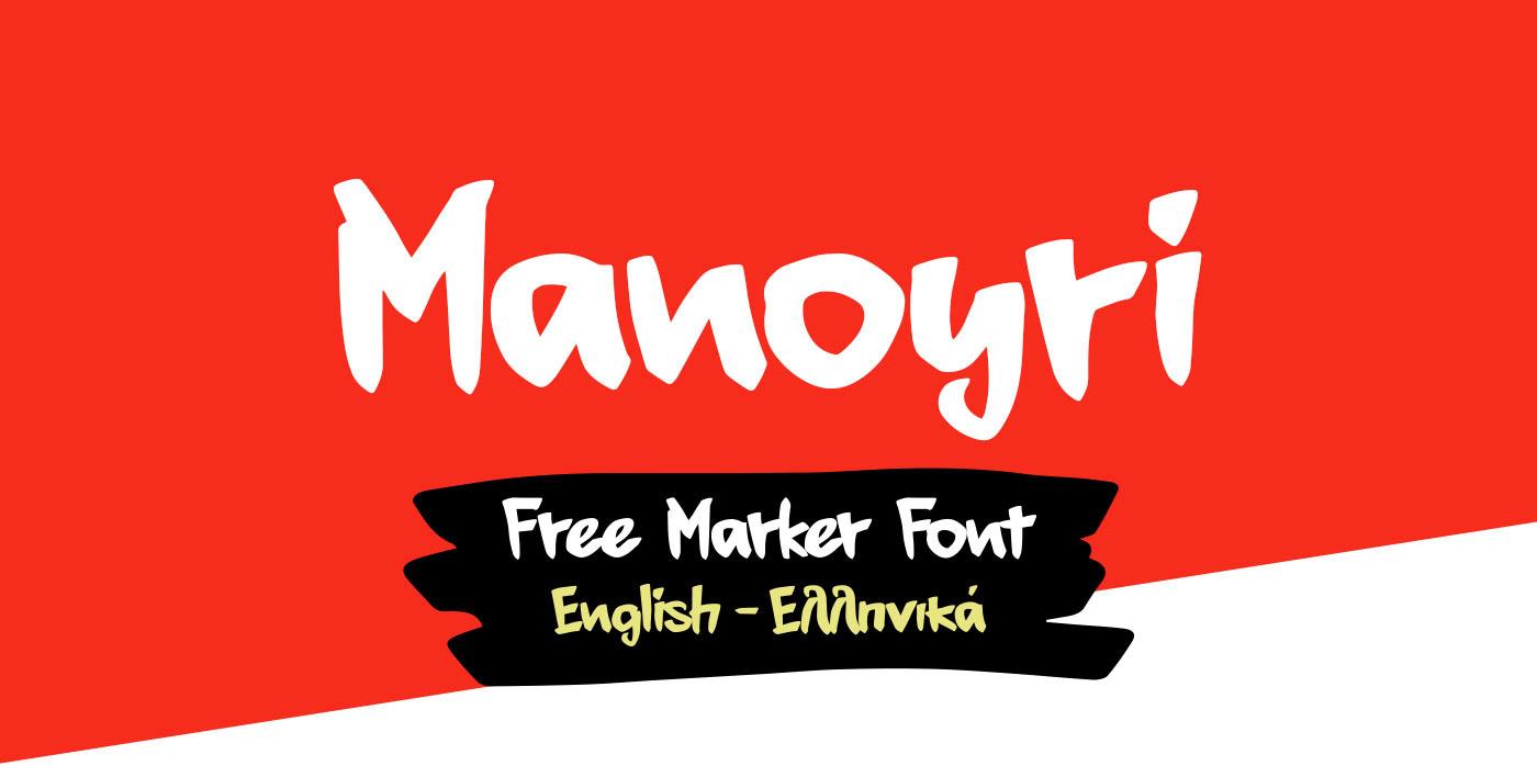 manoyri-free-marker-font