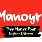 Manoyri Marker Font Free