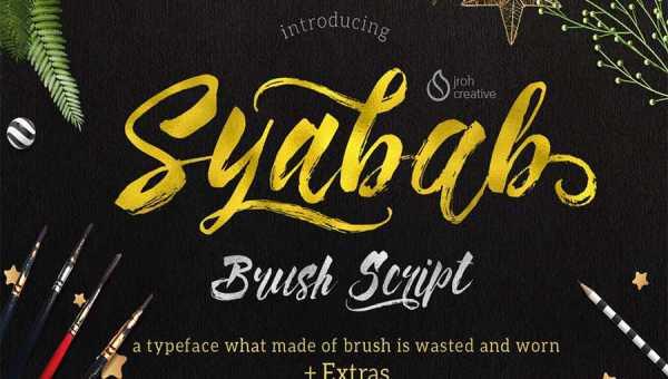 Syabab Brush Script Font Free
