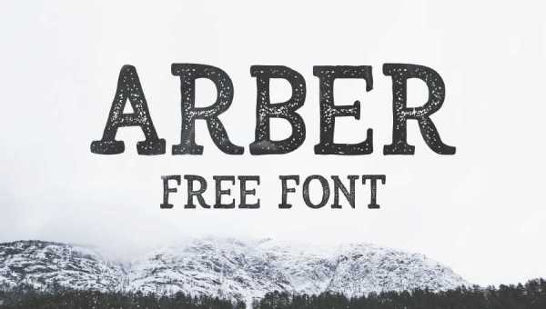 Arber Vintage Free Download