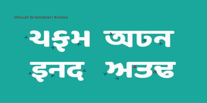 Baloo Paaji Font-1