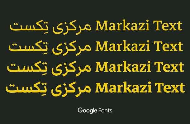 Markazi Text Font