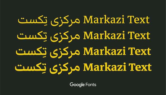 Markazi Text