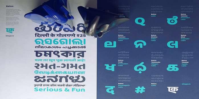 baloo-font-1