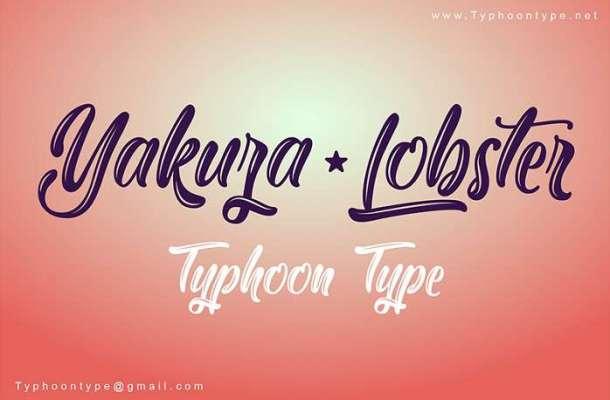 Yakuza Lobster Font