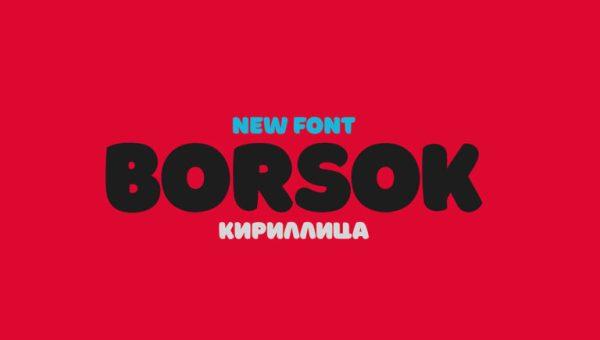 Borsok Typeface