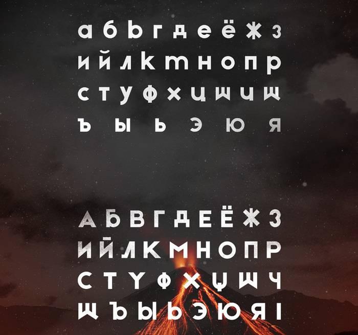 Etna Typeface-2
