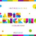 Garis Lengkung Colorful Font