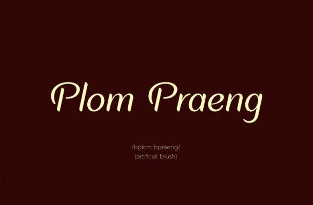 Plom Praeng Script Font