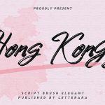 Hong Kong Brush Font