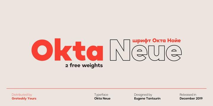 okta-neue-font