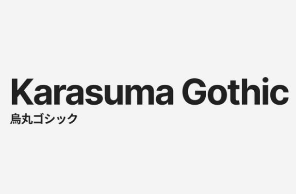 Karasuma Gothic Sans Serif Font