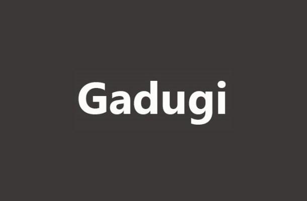 Gadugi Font