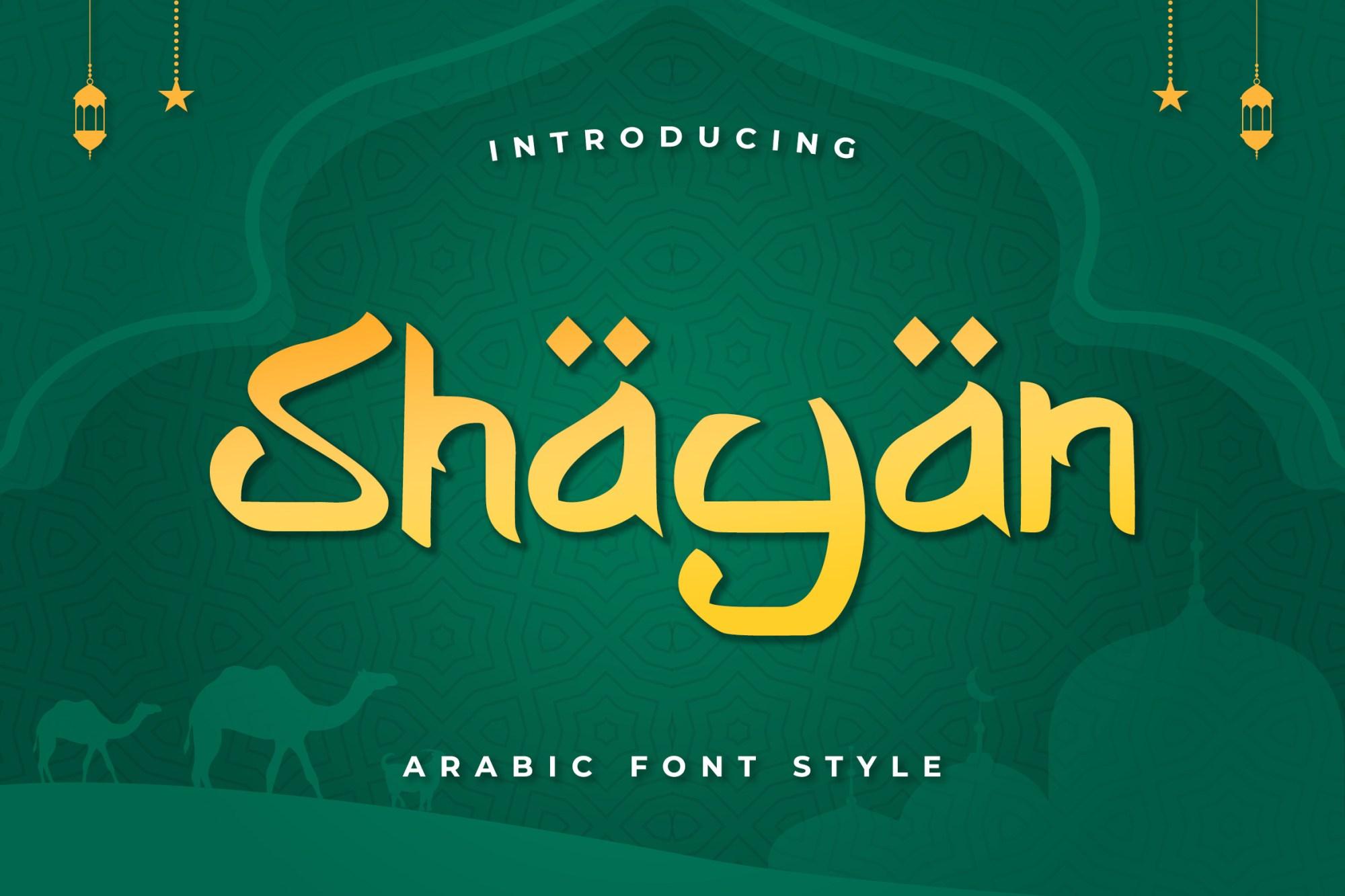 Shayan Font
