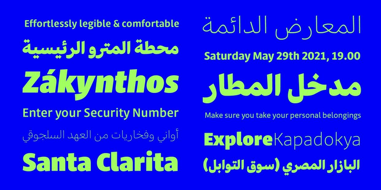 Jali Arabic Font Family-2