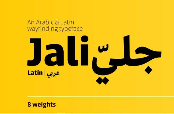 Jali Arabic Font Family