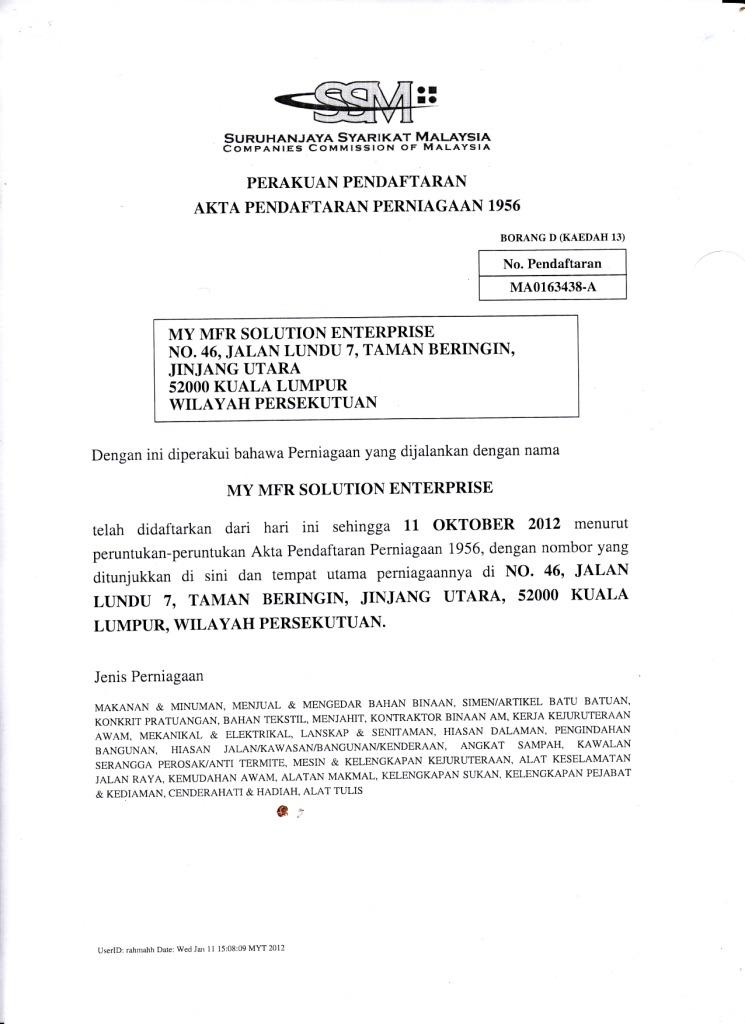 Jawatan kosong di Suruhanjaya Syarikat Malaysia (SSM) - 22 Februari 2017