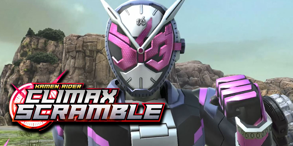 https://i0.wp.com/www.dageeks.com/wp-content/uploads/2018/10/Kamen-Rider-Climax-Scramble-for-Switch-Header-Image.png