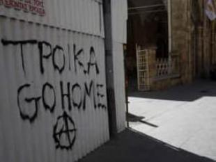 CIPRO - TROIKA GO HOME