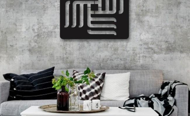 Allah Word Design Islamic Metal Wall Art Home Decor Dagrof