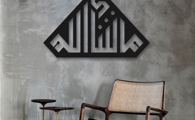 Word Design Islamic Metal Wall Art Home Decor Dagrof