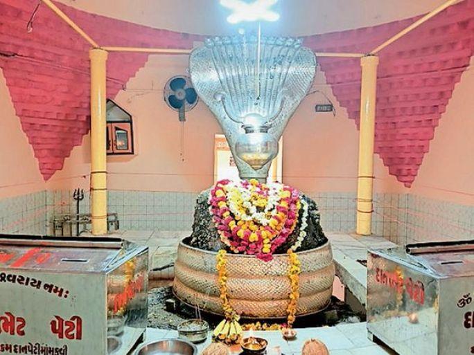 મરડેશ્વર મહાદેવ મંદિર - Divya Bhaskar