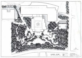 Japanese Inspired Landscape Design Eugene Oregon