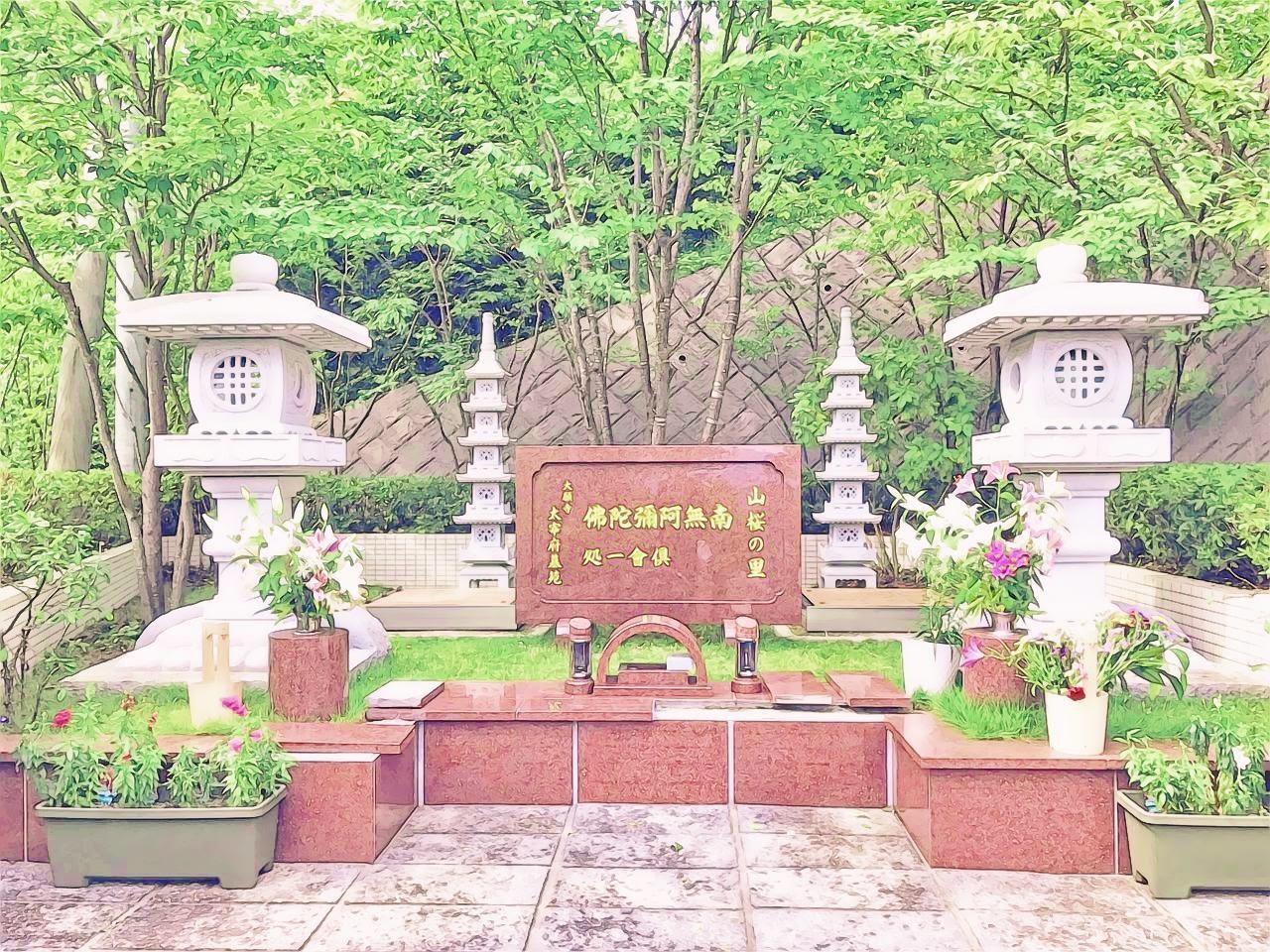 浄土真宗|大願寺