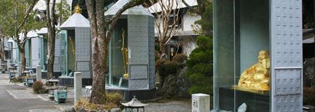 七福神霊場