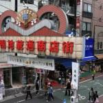 [東京グルメ] 立った!エビフライが立った!巣鴨の有名な食堂で頂く絶品エビフライ(東京都豊島区巣鴨 ときわ食堂)