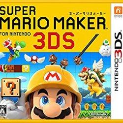 [ゲーム] スーパーマリオメーカーはコースを作らなくても十分に楽しめる!3DS版を購入したのでレビューするよ