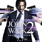 [映画] ジョン・ウィック チャプター2 を観た感想だよ(ネタバレあるけど影響ないと思う)