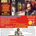 EBONYI STATE FASHION WEEK AWARDS