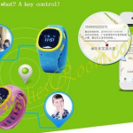 children GH Wrist watch gps tracker – Specification of Child gps gsm watch