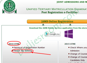 2016 JAMB Result Check and Printing