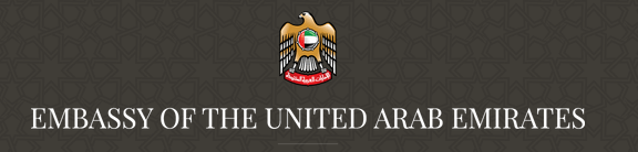 United Arab Emirates Embassy location in South Africa - Banner