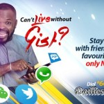 MTN Social Media Bundle Subscriptions – Facebook/Twitter/Whatsapp bundle Subscriptions