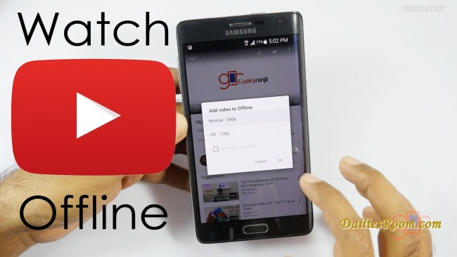 How to save and watch YouTube video offline | without internet connection