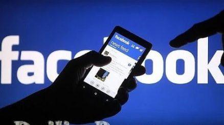 FB Password Change - Change Facebook Password at www.facebook.com