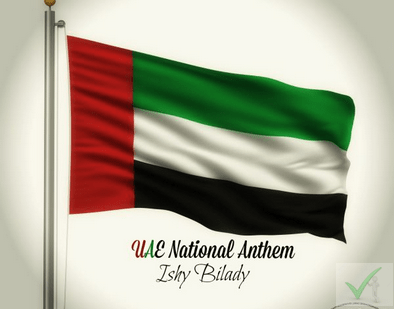 UAE National Anthem: United Arab Emirates National Anthem With Lyrics