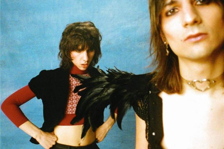 THE LEMON TWIGS – Songs For The General Public