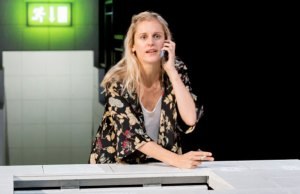 Denise Gough Almost Quit Acting