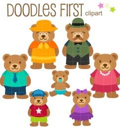 bear family clip art set [ 2500 x 2500 Pixel ]